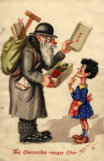 Max drew this cartoon for the children of Frieda's brother Moriz Löwy in 1939 in Vienna, when he still had access to color paints.